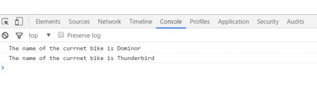 Thunderbird_output